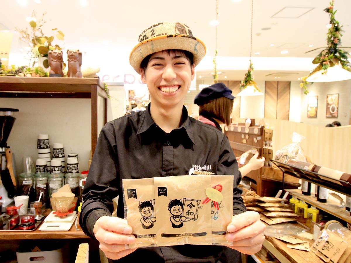 新年号「令和」パッケージ・ドリップコーヒーを持つ「リトル岡山」スタッフ