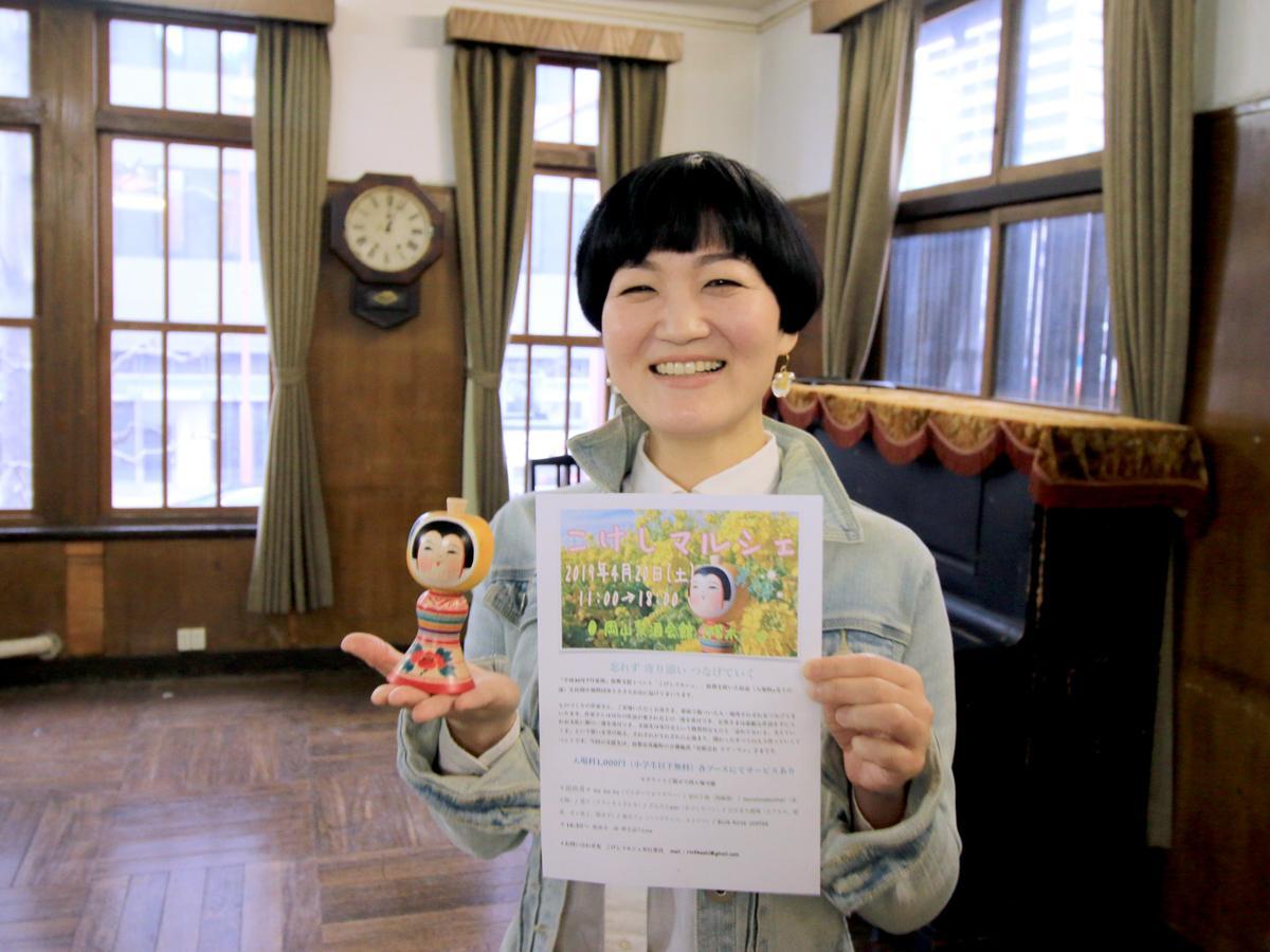 主催者の石井慶子さん