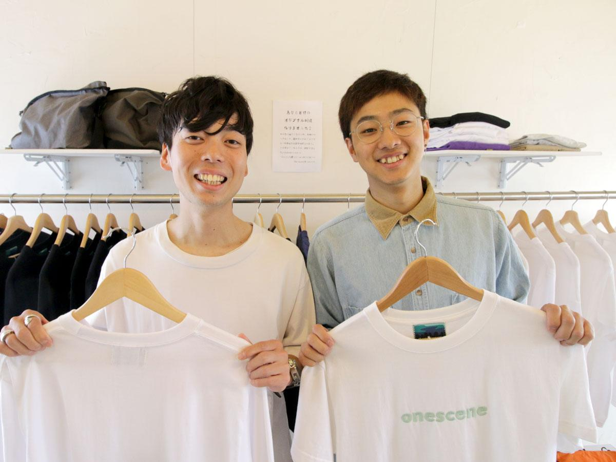 同級生の田中雄貴さんと三橋信樹さん
