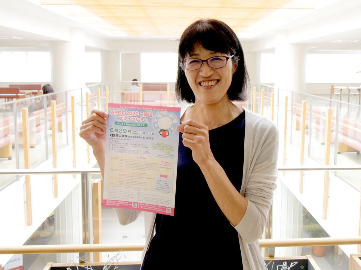 岡山県LD等発達障がい親の会「はあとりんく」の石原訓子さん