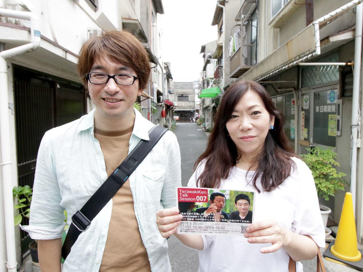 寺脇研トークセッションのMC・赤松章子さん(右)