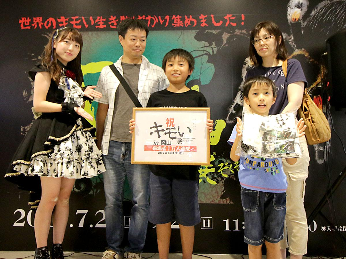「my♪ラビッツ」のみゆさんと小坂恭也さん家族