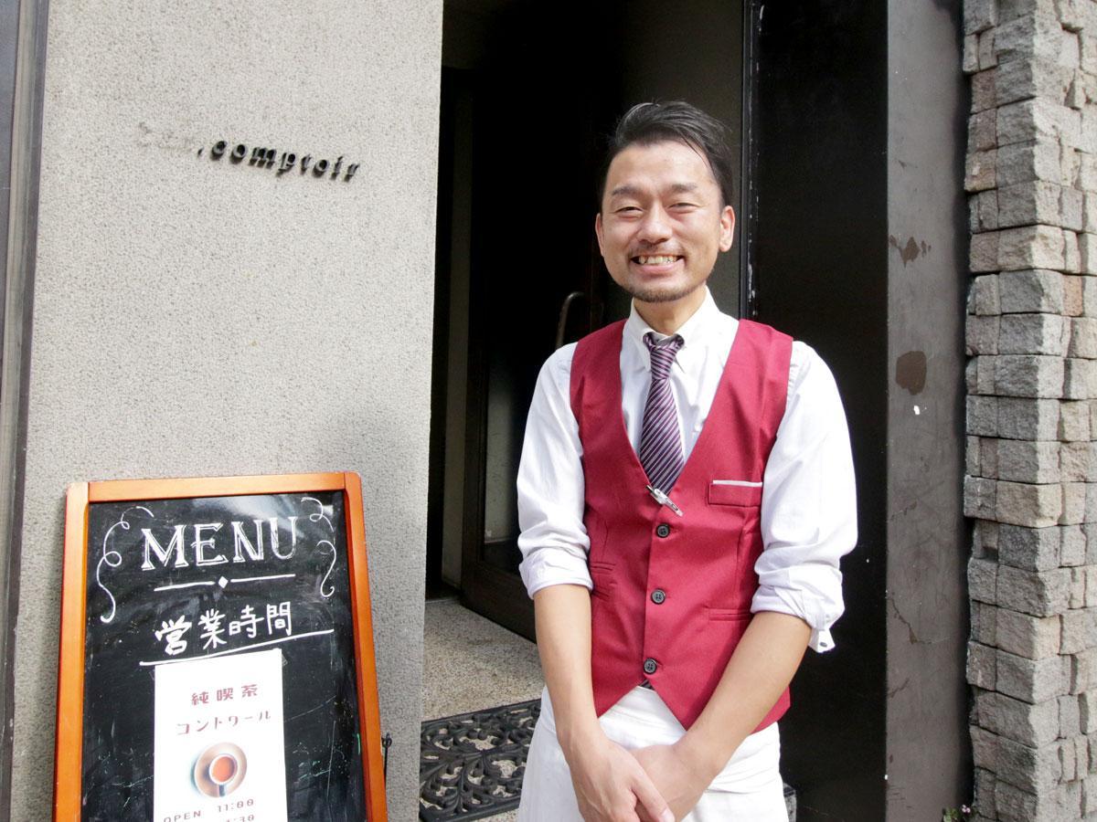 「純喫茶コントワール」店主の平岡けいすけさん