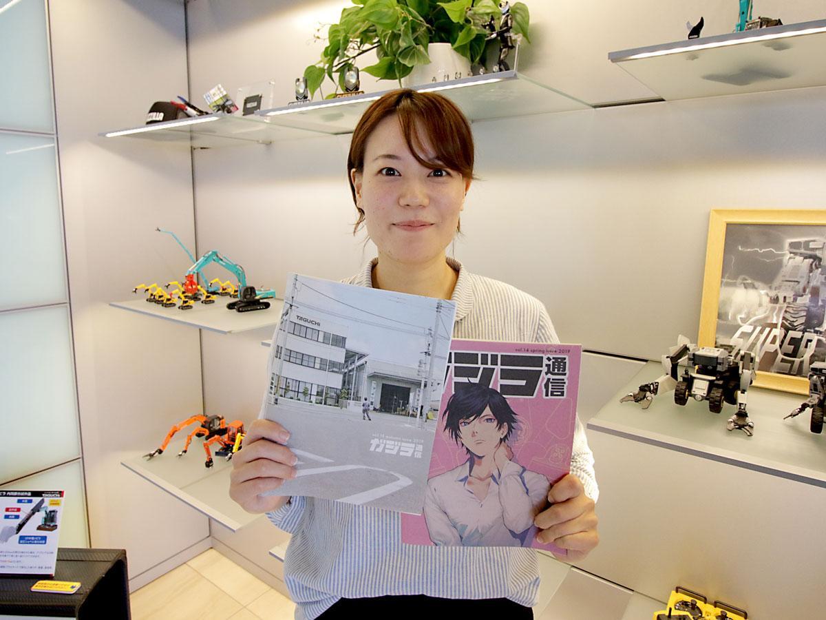 タグチ工業の田口詠子さん