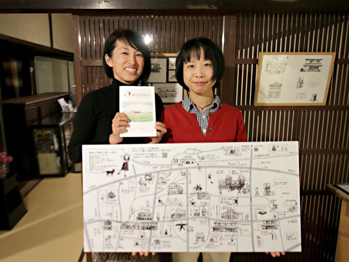 「総社宮筋あるき」・みやすじMAP制作委員会のザジさんと高橋香さん