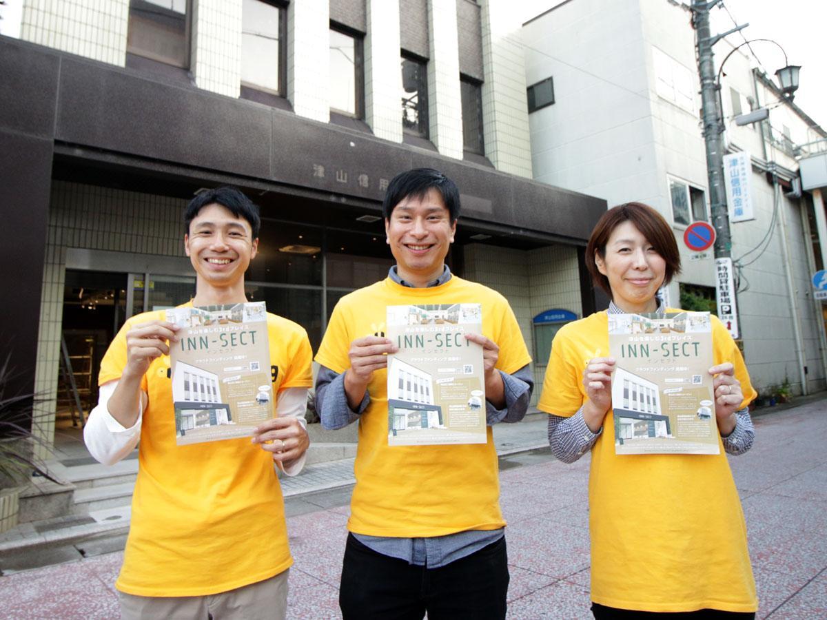 「INN-SECT(インセクト)」を運営するレプタイルの武川和憲さん、丸尾宜史さん、白石七重さん(左から)