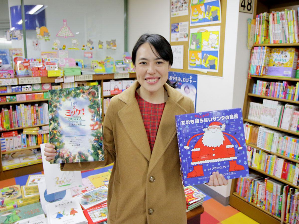 「ブックサンタ」を行うNPO法人チャリティーサンタの理事・河津泉さん