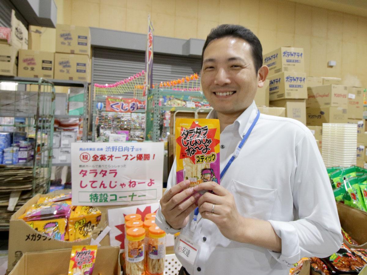 「タラタラしてんじゃねーよ!」特設売り場の安達勇治さん