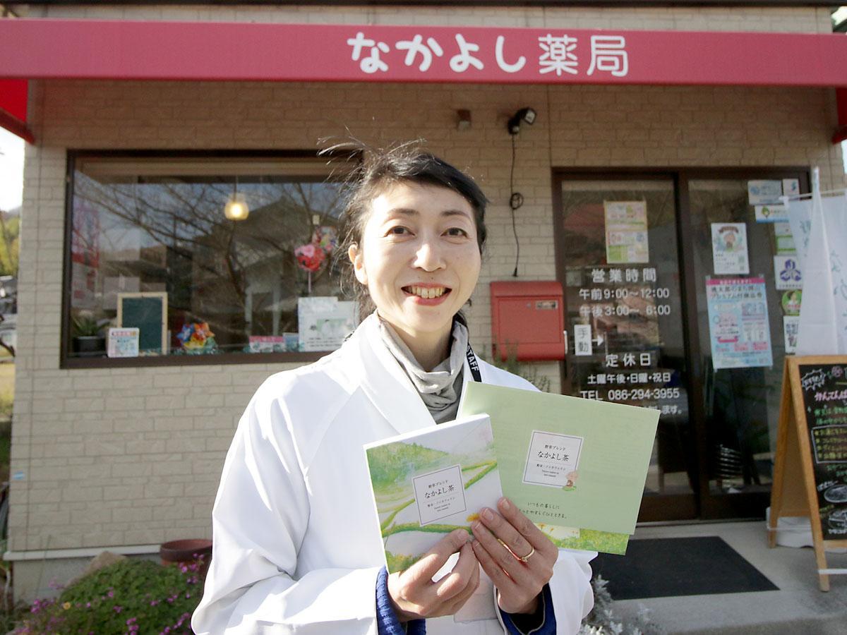 なかよし茶を販売するなかよし薬局の中山智津子さん