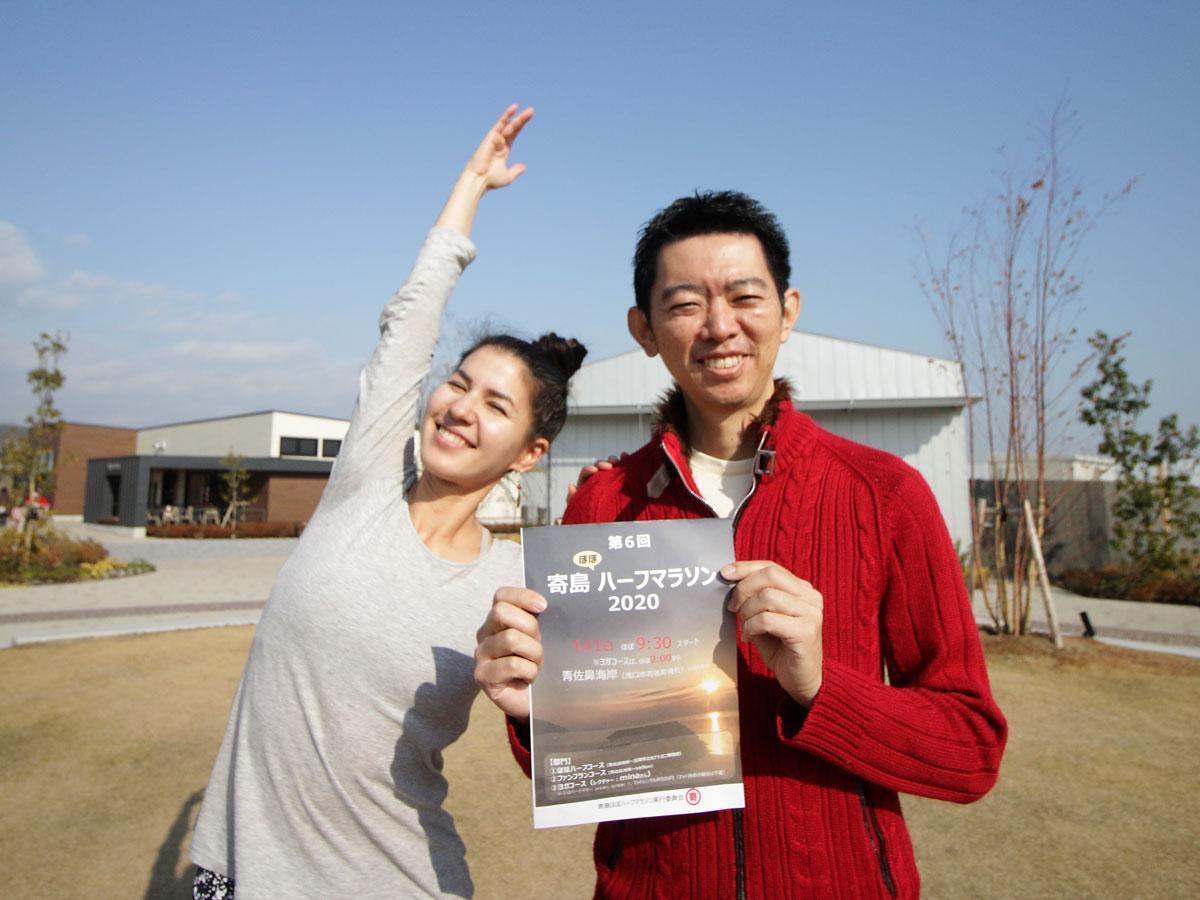 実行委員長の流尾正亮さんとヨガインストラクターのminaさん