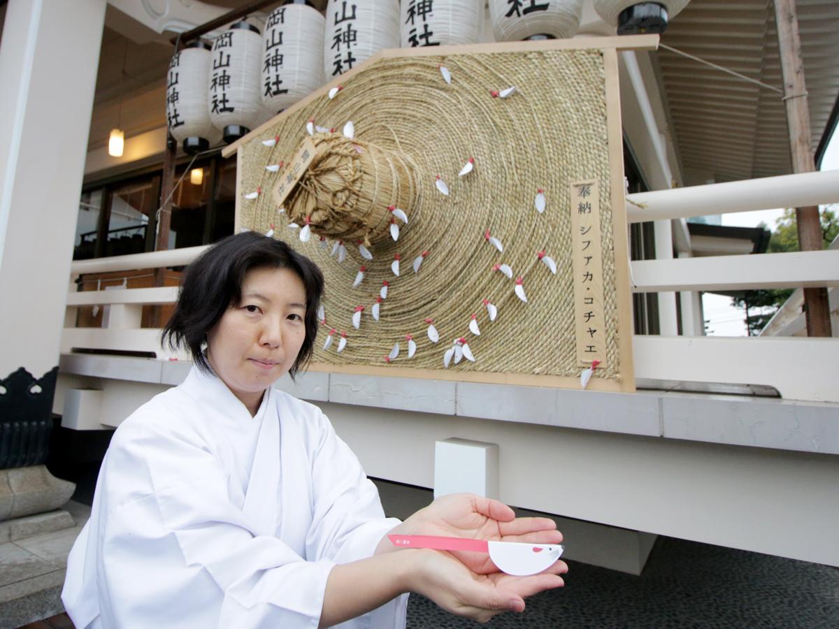 岡山神社の権禰宜(ごんねぎ)の久山桃代さん