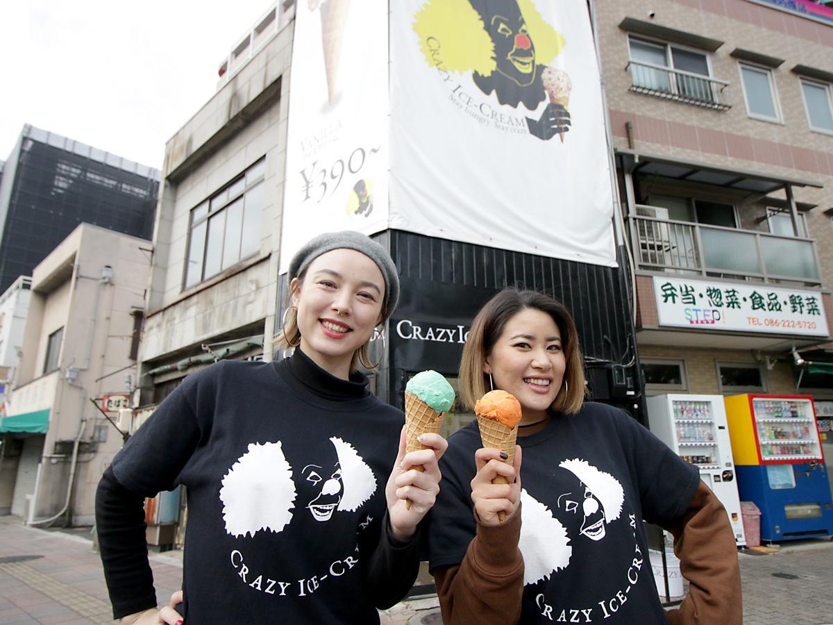 おみくじアイスクリームを無料配布するクレイジーアイスクリームの長野舞さん(左)
