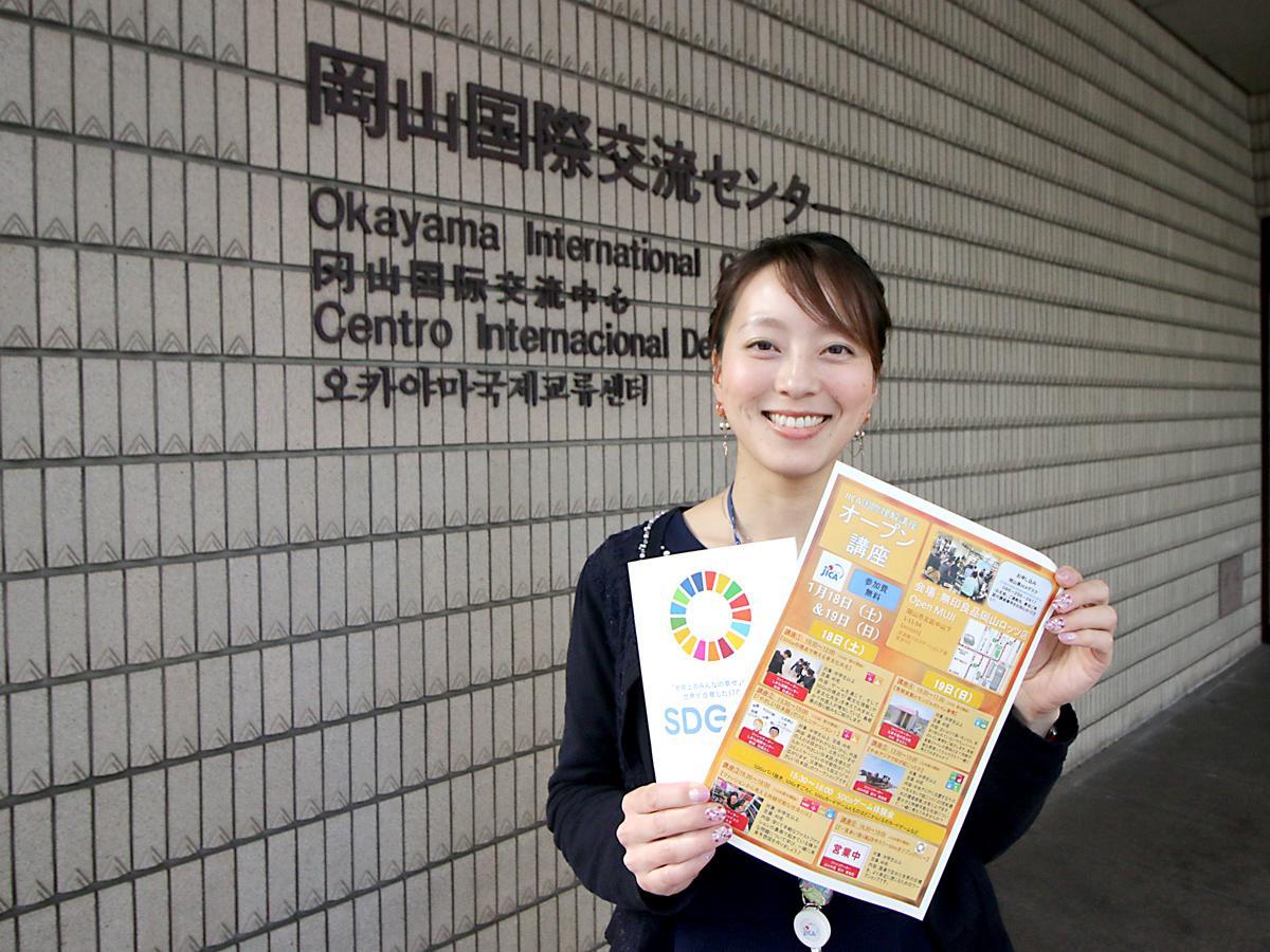 JICA国際理解講座を開催する岡山県JICAの守都未来さん