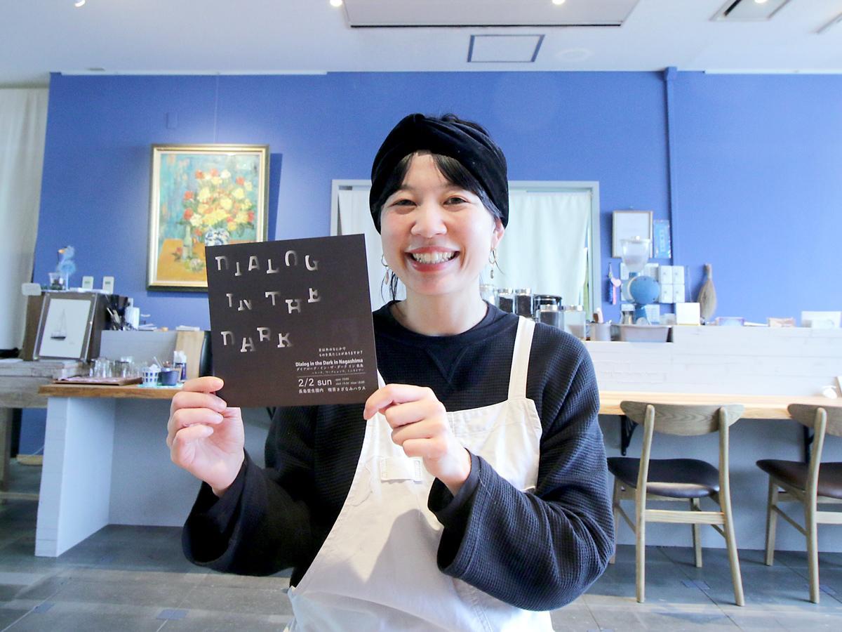 「ダイアログ・イン・ザ・ダークin長島」が開かれる長島愛生園「喫茶さざなみハウス」スタッフの鑓屋翔子さん