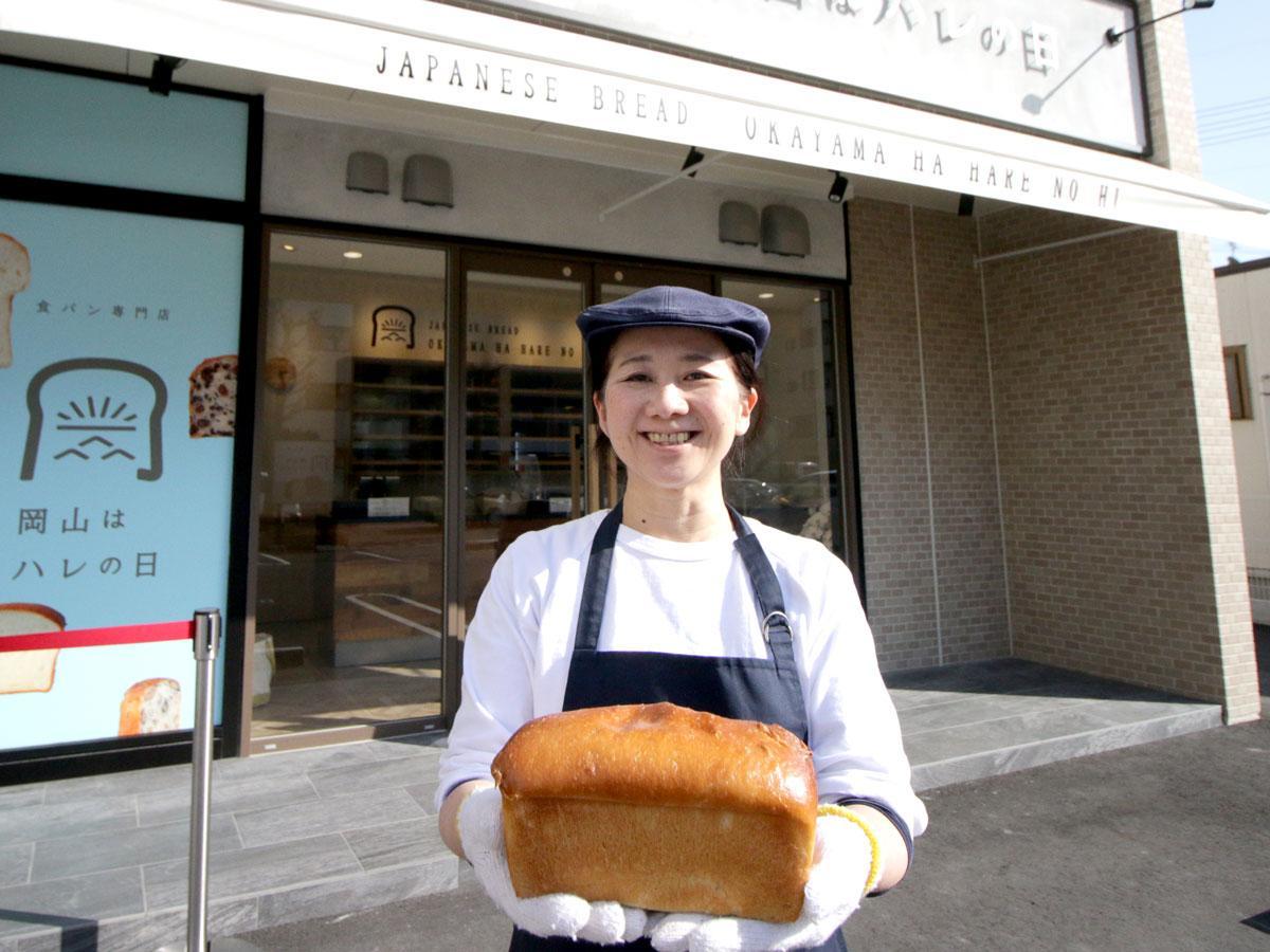 食パン専門店「岡山はハレの日」マネジャーの藤原あゆみさん