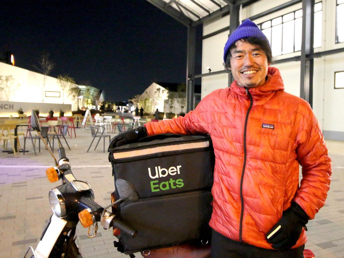 Uber Eatsのドライバー・高瀬敦之さん
