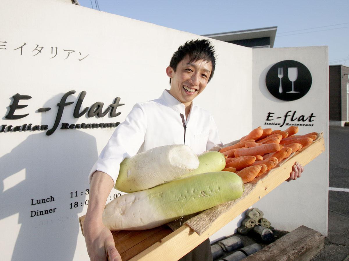 給食で使われなくなった野菜を買い取り料理を提供するイタリア料理店「E-Flat(イーフラット)」店主の藤原祐哉さん