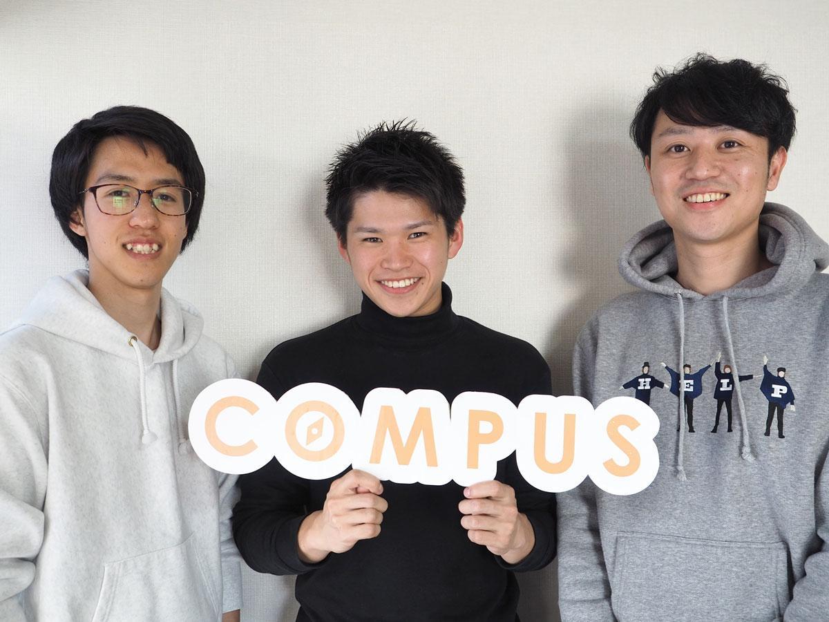 (左から)長期インターンシップ求人サイト「COMPUS」を運営する、「コンテンツクルー」スタッフの今田将也さん、藤田圭一郎さん、赤木孝臣さん