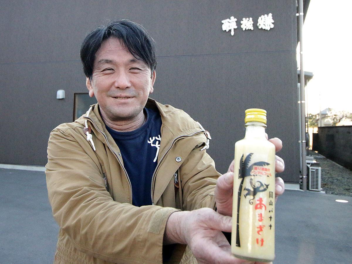 岡山バナナあまざけを販売する酒蔵ヨイキゲン社長の渡辺信行さん