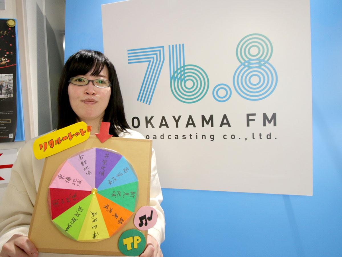 ラジコへの配信をスタートしたFM岡山・ディレクターの入野真由美さん