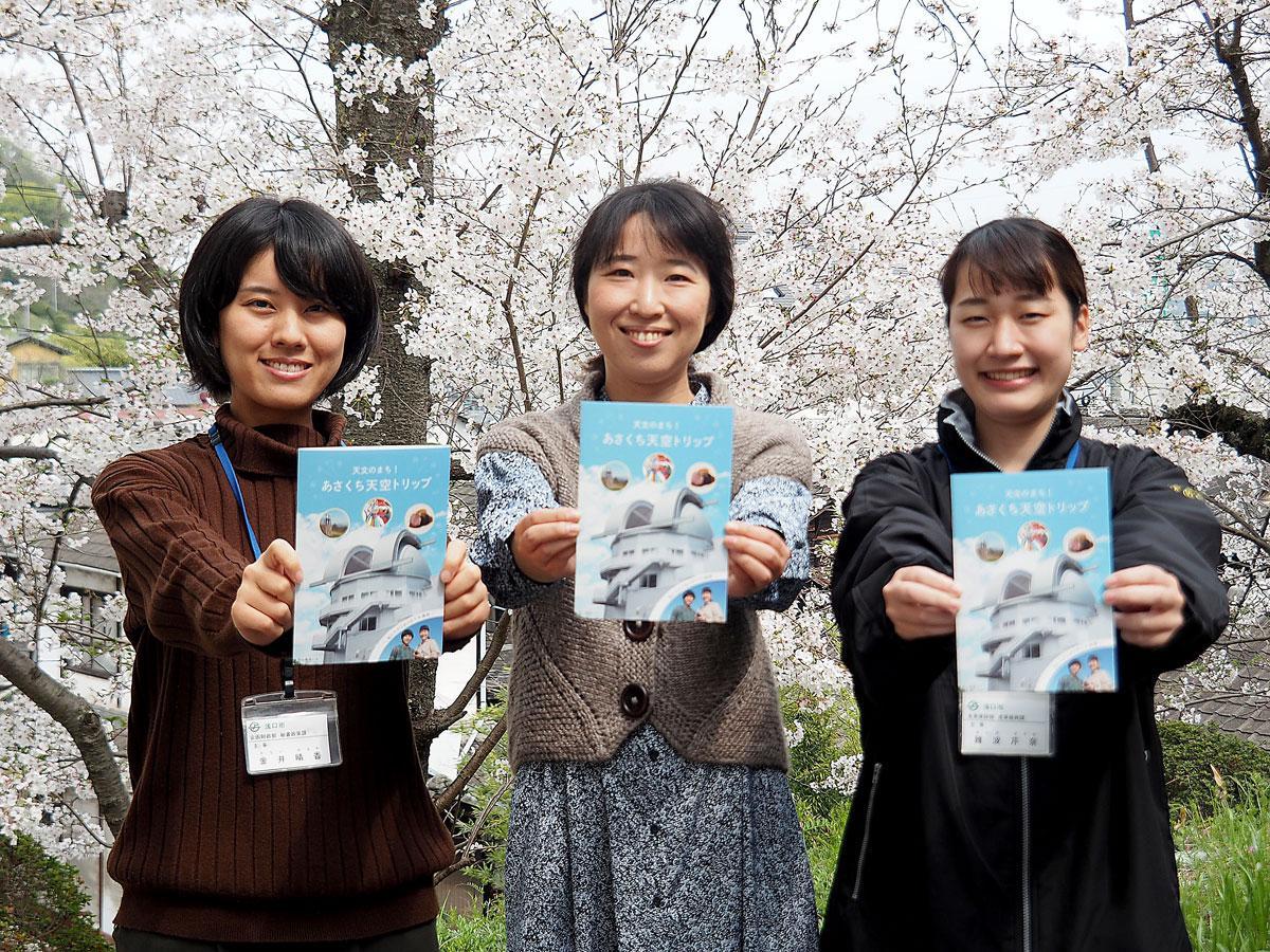 遙子役の金井晴香さん、浅口市地域おこし協力隊の小林美希さん、星子役の難波芹奈さん(左から)