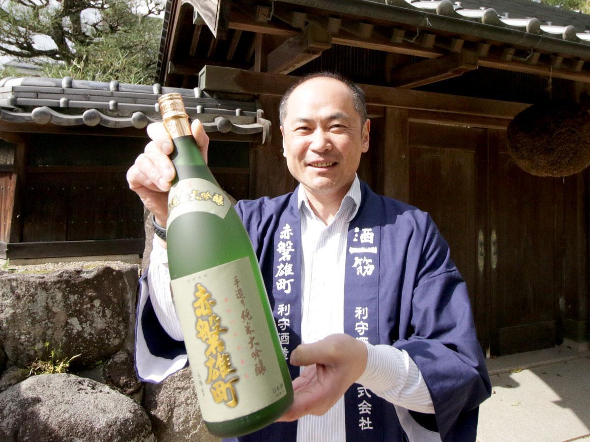 ビーガン認証を受けた日本酒の製造販売を手掛ける「利守酒造」の利守弘充専務