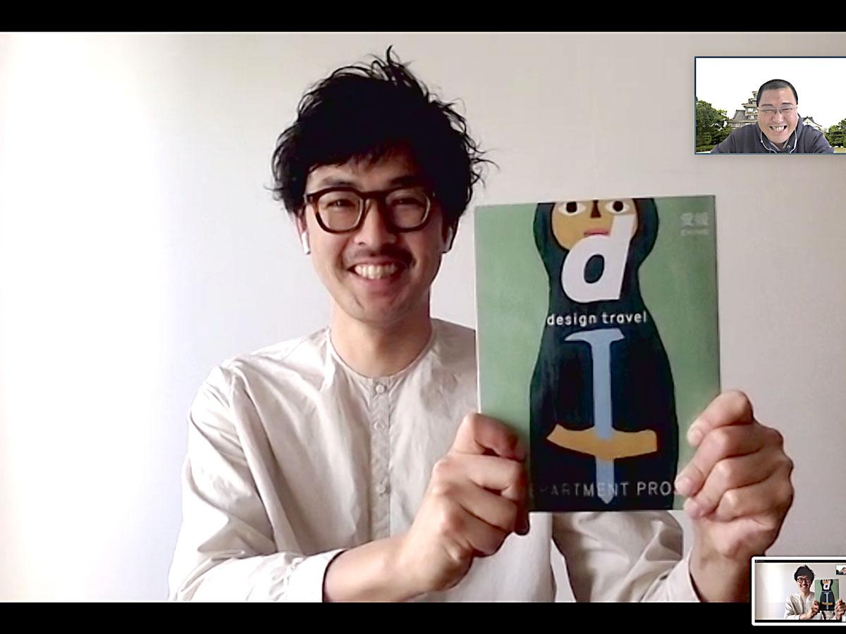 旅行誌「d design travel 岡山」の3代目編集長の神藤秀人さん