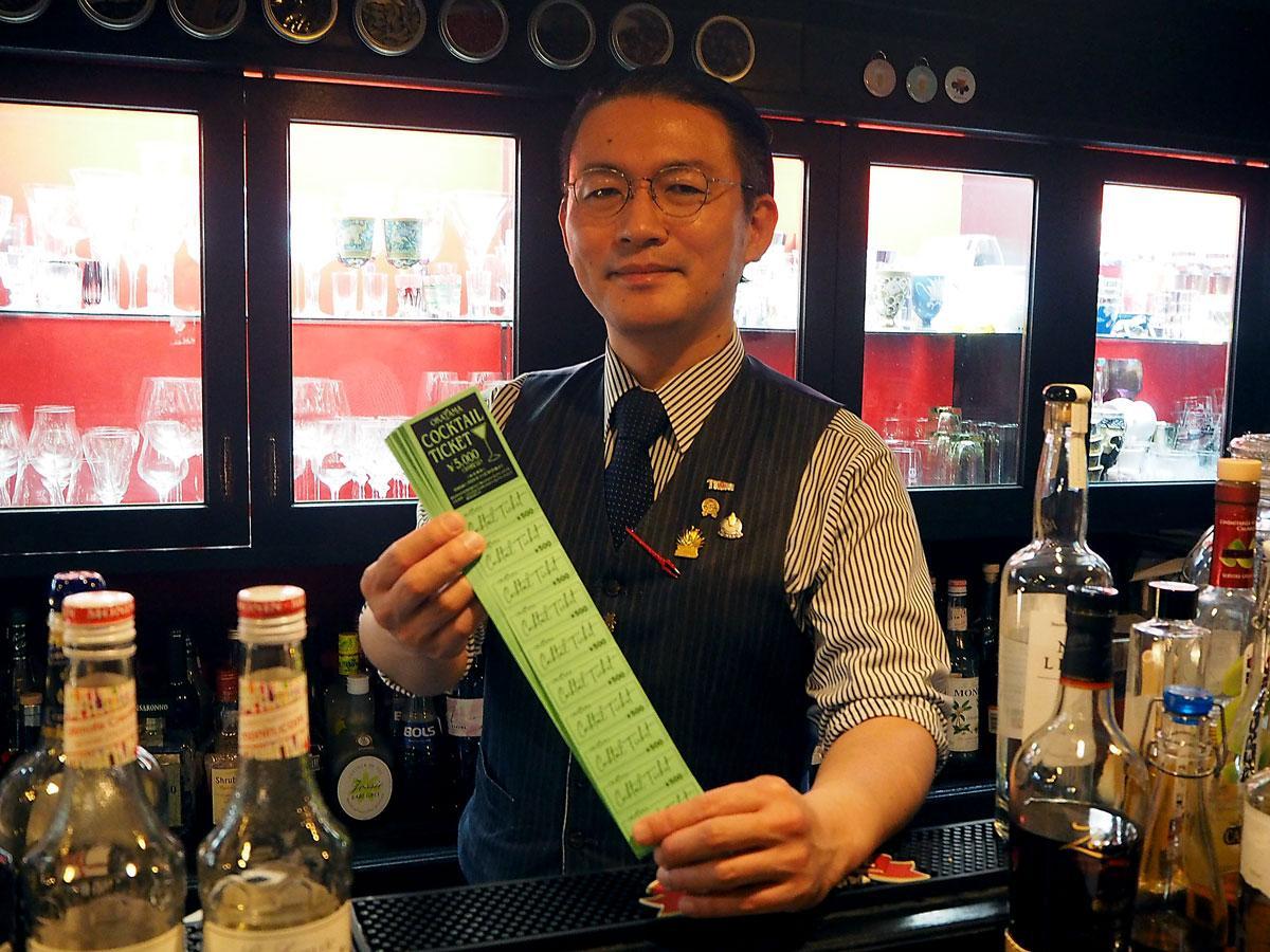 岡山カクテルチケット発起人で参加店「Bar Maeda」バーテンダーの前田農さん