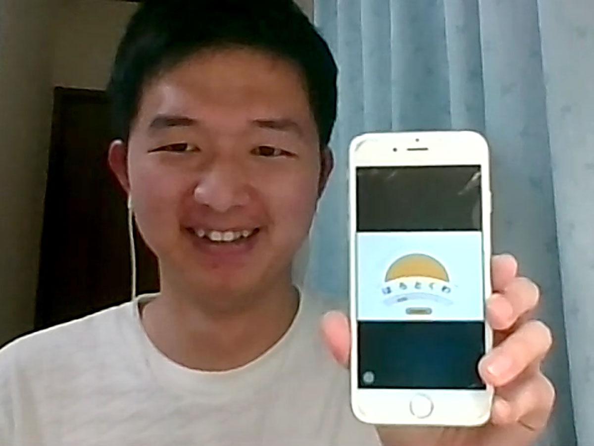 ファン発信型クラウドファンディング「はろとくわ」のマーケティング責任者CMO久保駿貴さん