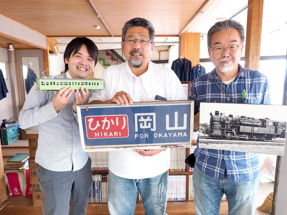 (左から)まちづくり会社「えんじゃや」の後藤大夢さん、安達勝利さん、佐野誠さん