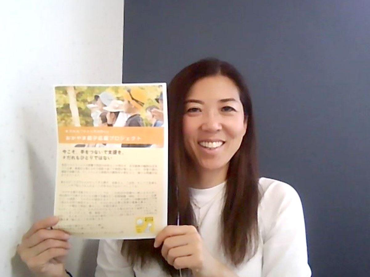 「サンサポートおかやま」代表のボウズ満恵さん