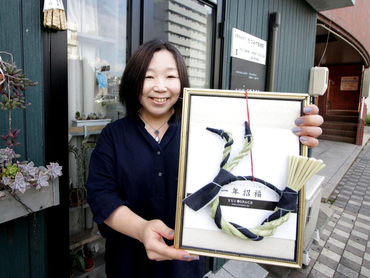 しめ縄作品「ヨゲンノトリ」を制作した山川有美子さん