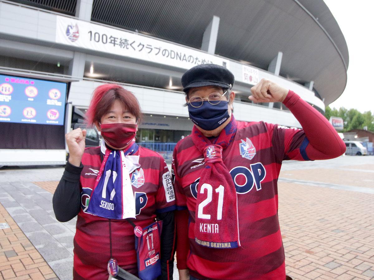 第8節「京都サンガF.C.」戦に訪れたファジアーノ岡山ファン・サポーター