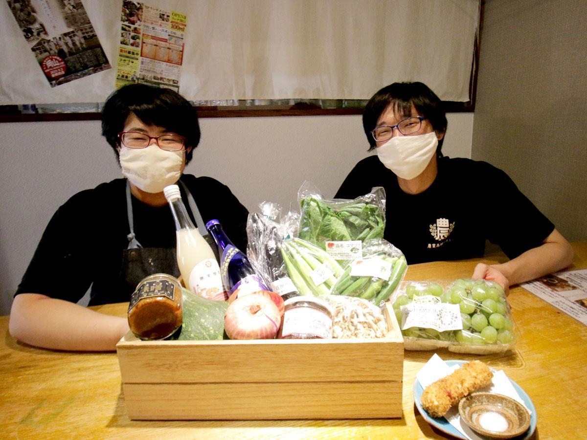 岡山農業高校レストランの店長・西田尚平さんとスタッフ
