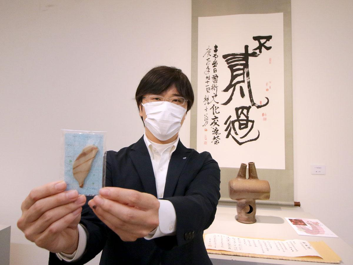 備前青年会議所・現理事長の森敏彰さん