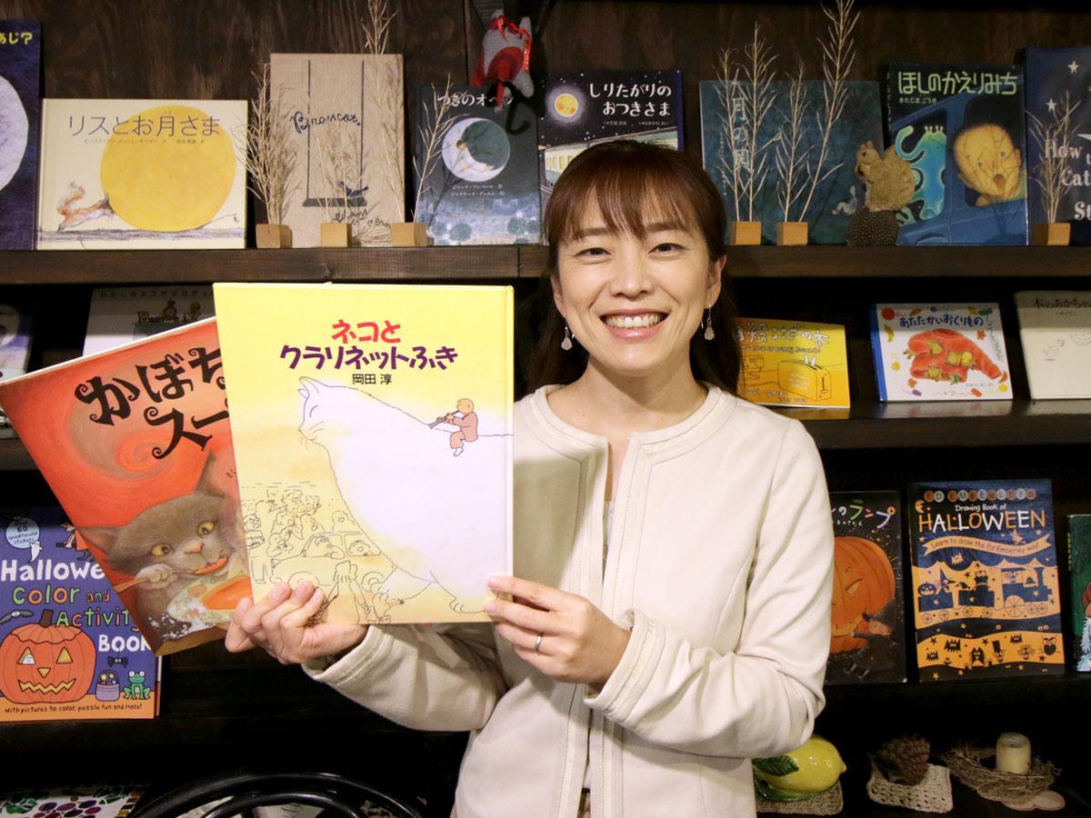 「森の中の絵本Party」を行うフリーアナウンサーの中村恵美さん