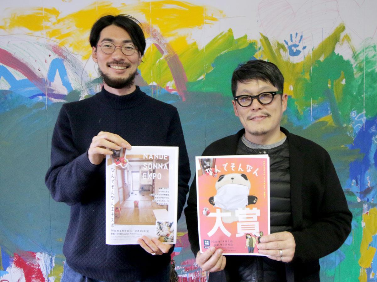 (左から)「クロンの閉め忘れ」の発見者でスタッフの丹正和臣さんと行為者の中野厚志さん