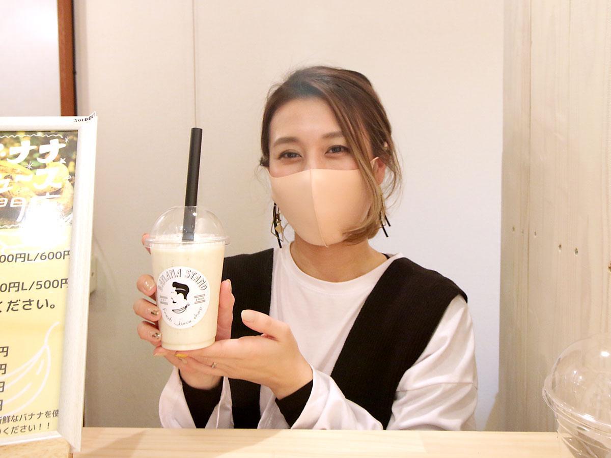 バナナジュース専門店「BANANA STAND」の赤澤幸奈さん