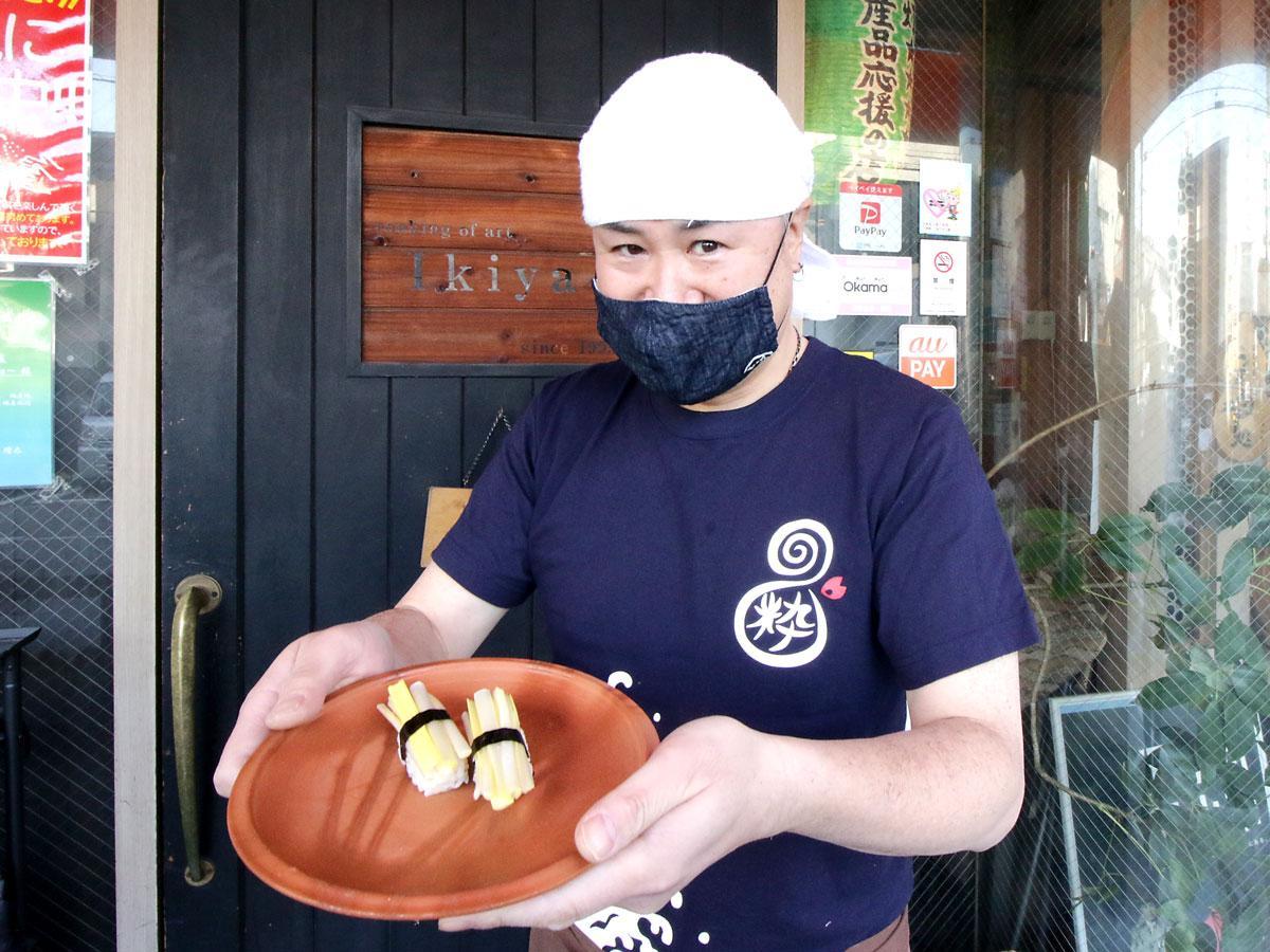 岡山料理専門店「cooking of art Ikiya」の小川隆行さん