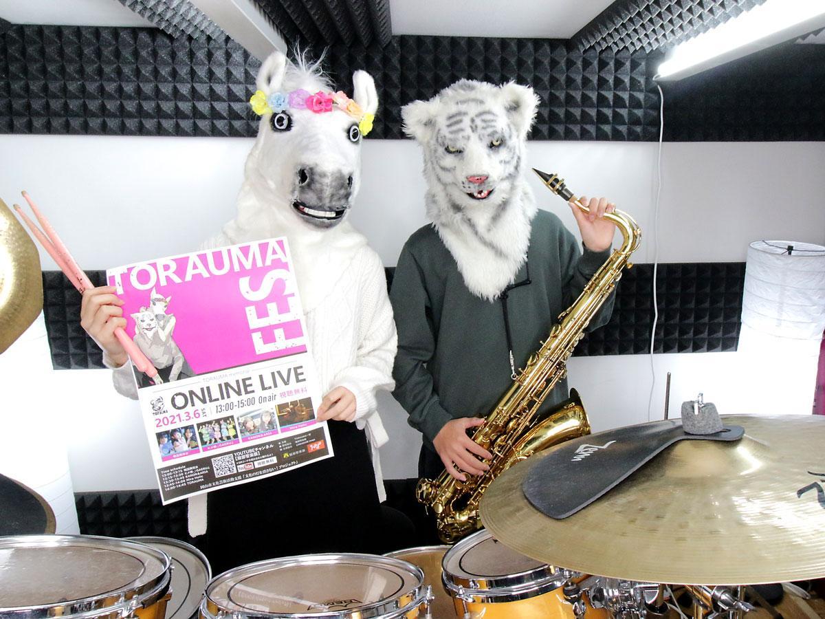 岡山出身のきょうだいバンド「TORAUMA」のウマルさんとトラジさん(左から)