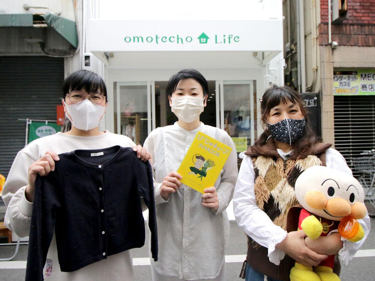 トリコを運営する副代表の荒木佳江さん、代表の岩田由佳さん、楮原(かごはら)綾花さん(左から)