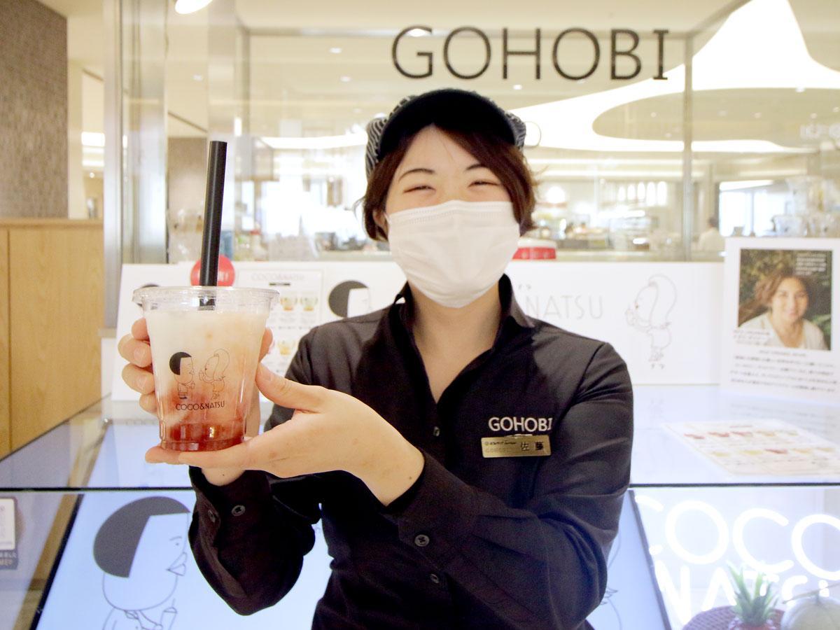 ボタニカルシェーク専門店「COCO&NATSU(ココアンドナツ)」のスタッフ