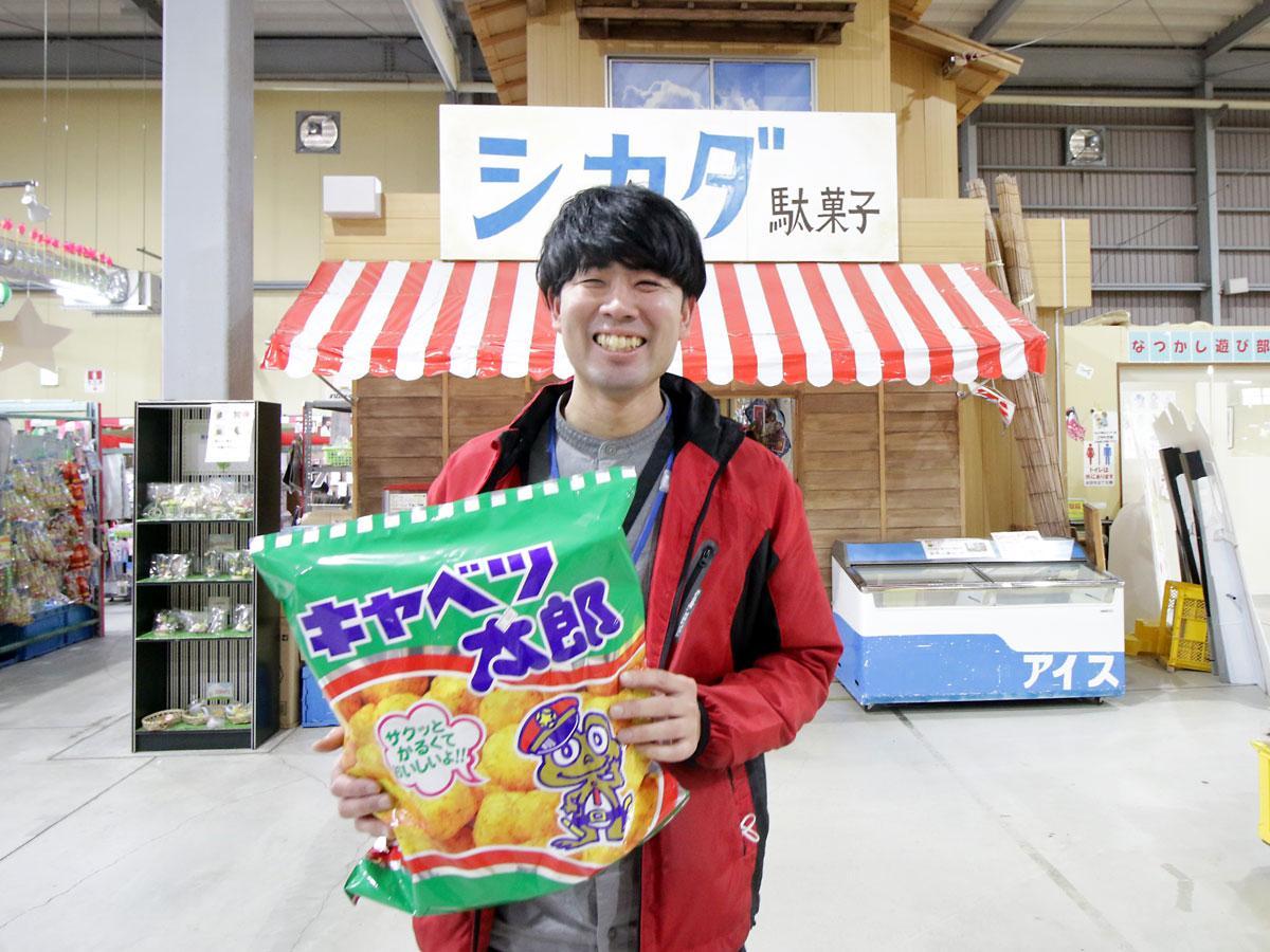 駄菓子絶景写真展「わくわくわく」の主催者・深井宏和さん