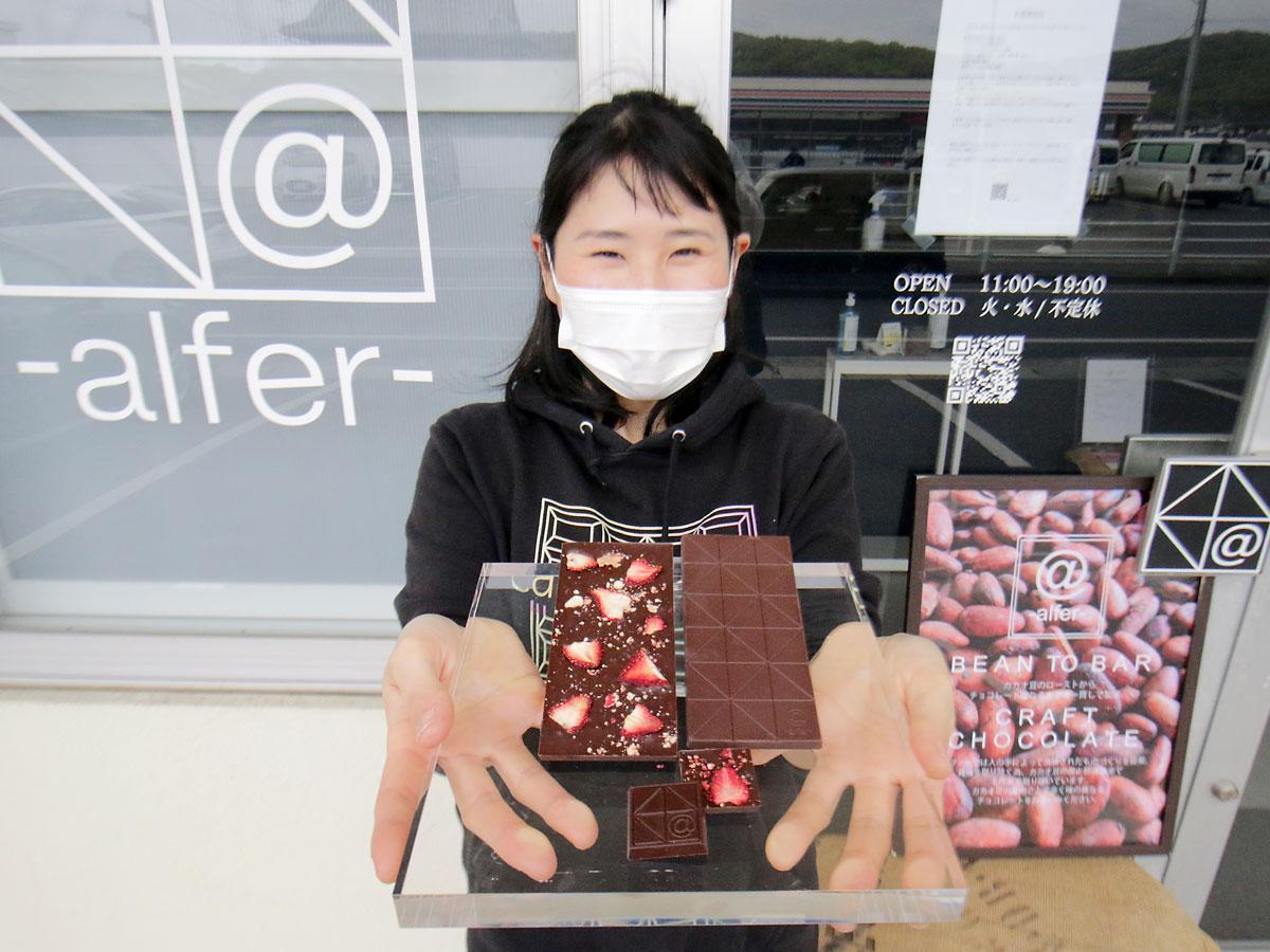 チョコレート専門店「アルファ」の阿地由季子さん