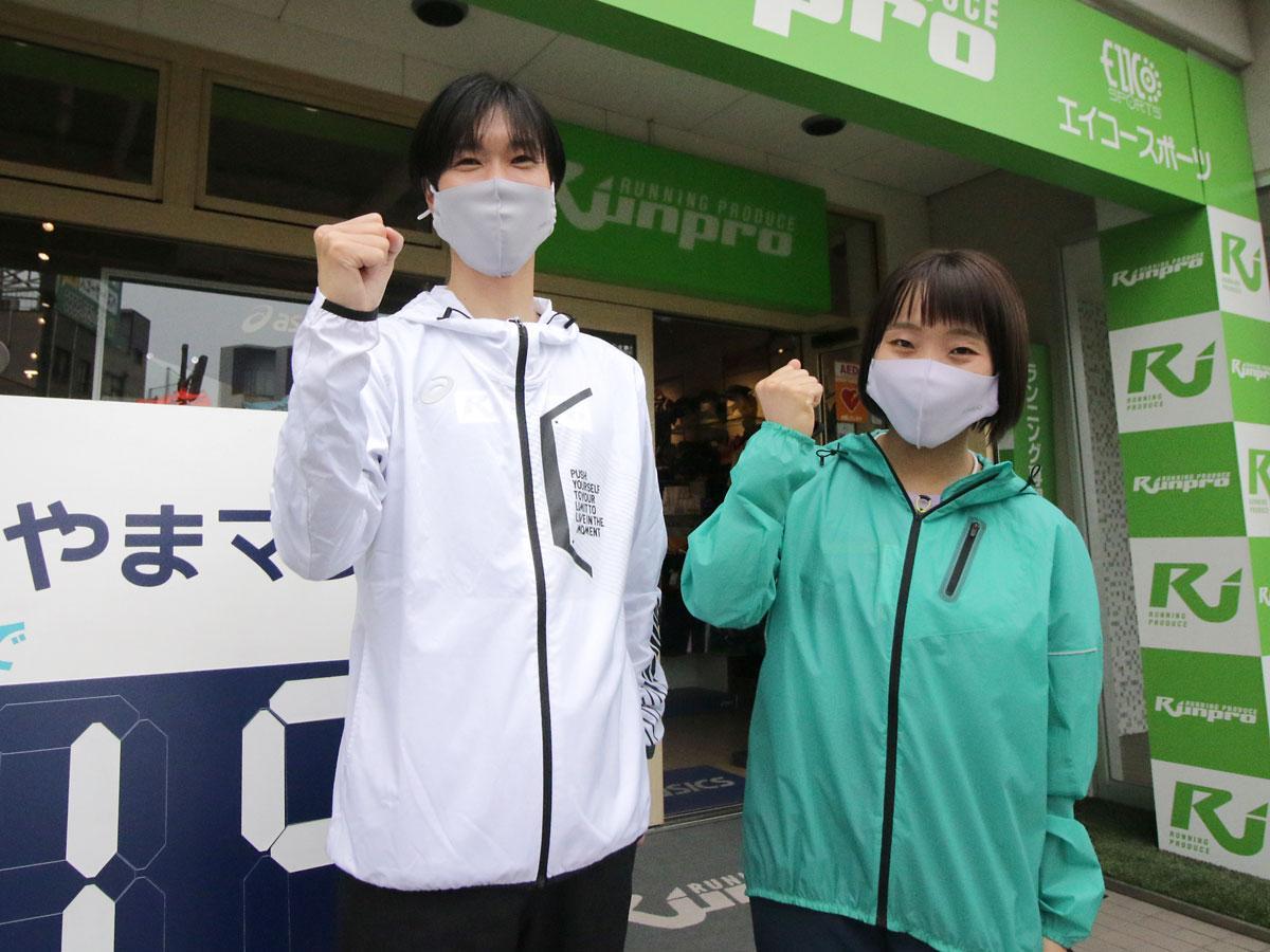 ランニング専門店「Runpro(ランプロ)」店長の森岡紘士さんとスタッフの八木遥さん