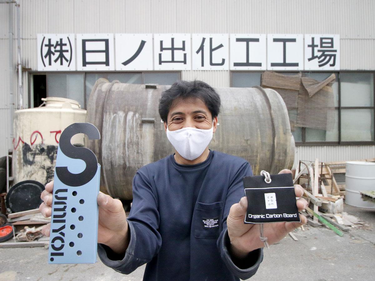 消臭剤を販売する日ノ出化工の小野弘一さん