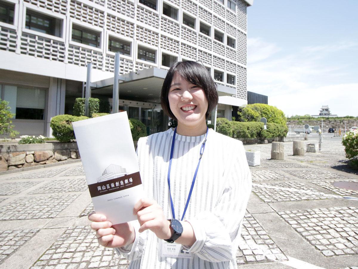 岡山芸術創造劇場のプレ事業 地域の人と共につくる劇場を目指して