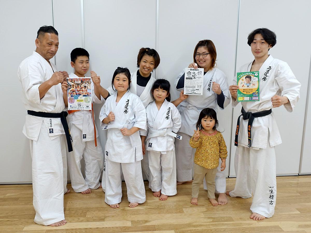 岡山県極真空手・西田道場の指導者と塾生