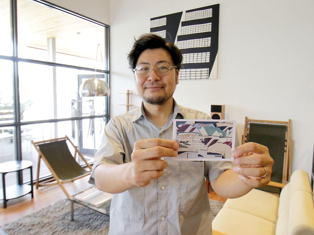 「ELD(イールド)」のスタッフ・平井利幸さん