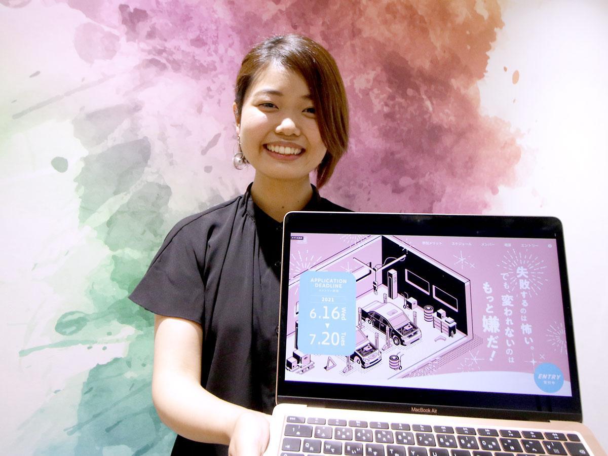 高校生・大学生向け起業家育成コミュニティープログラム「Garage」の片岡玲実奈さん
